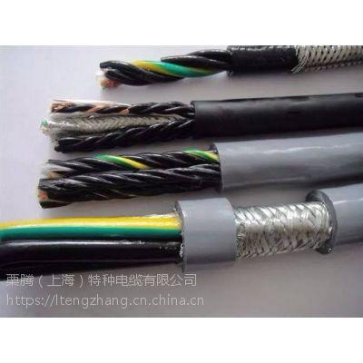 栗腾供应 TRVVSP双绞屏蔽柔性拖链电缆 耐弯曲柔软