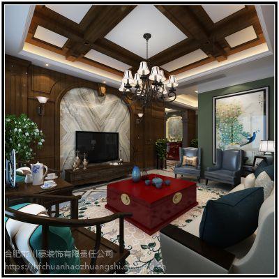 合肥中国院子347平联排别墅美式装修设计效果图半包27万