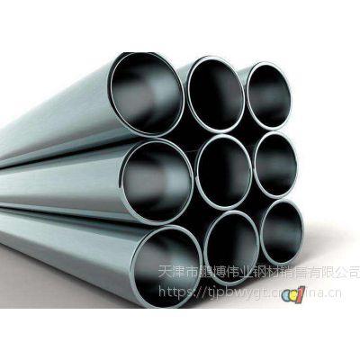 上海宝钢16Mn无缝钢管现货