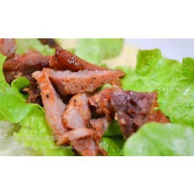 土耳其烤肉餐饮技术培训