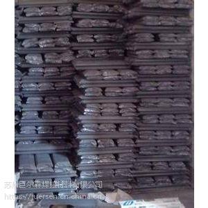 D998碳化钨堆焊焊条D999碳化钨合金耐磨焊条优质碳化钨硬面焊丝