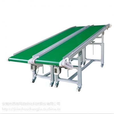 厂家直销 生产橡胶输送带 pvc输送带