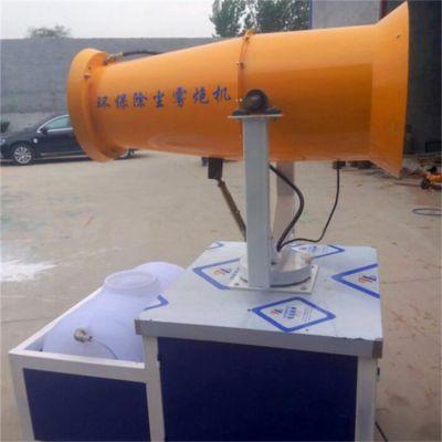 生产销售建筑工地用除尘雾炮机 风送式喷雾机 远程空气净化设备