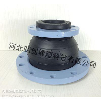 河北弘创专业生产/橡胶软连接/橡胶软接头/减震器