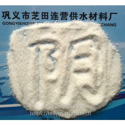 厂价直销聚丙烯酰胺阴离子阳离子净水剂pam沉淀剂增稠剂絮凝剂 连营玉溪