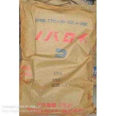 PA/ABS/日本大赛璐/EAG423合金塑料