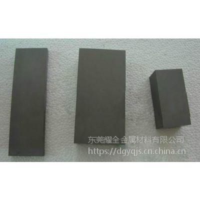 YL10.1钨钢 高强度钨钢 株洲钨钢