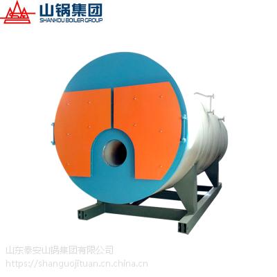 山锅集团WNS2.1-0.7/95/70-Y(Q)全自动燃天然气热水锅炉