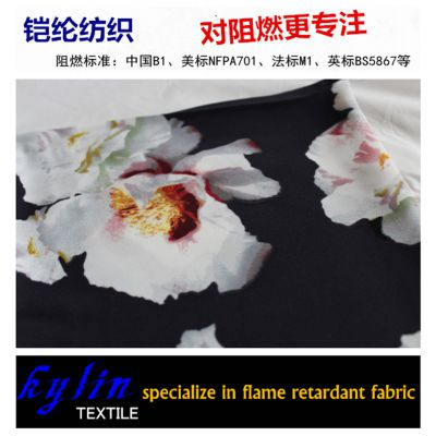 铠纶纺织190T75D印花乱麻面料服装面料