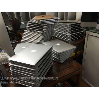 浦东二手笔记本回收,商务楼处理苹果笔记本回收