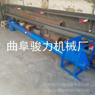 促销 螺旋式输送机 绞龙式高粱大豆上料机 骏力批发 多型号给料机
