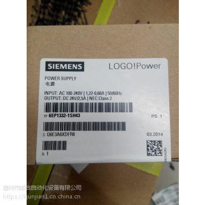 6ES7414-2XJ00-0AB0 6ES7414-2XJ01-0AB0现货系列PLC端口系列便宜