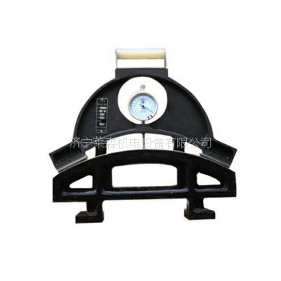 动车组轮径尺GF922动车组轮径仪车轮外径测量仪780-930