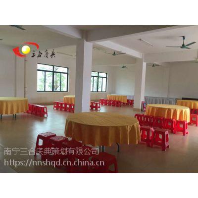 南宁吃饭桌租赁服务