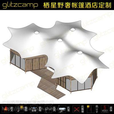 帐篷酒店篷房 高端设计 多种造型可选 厂家直销 景区住宿豪华帐篷