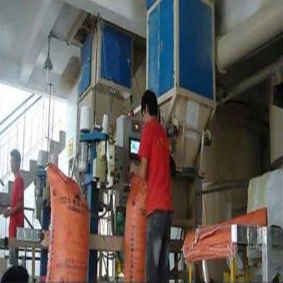 猫粮颗粒自动定量灌包机质量确保