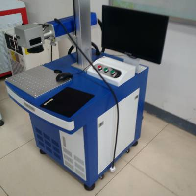 雅安五金机电零件激光打标机,雅安铜铝金属零件激光刻字机,商标激光打码机