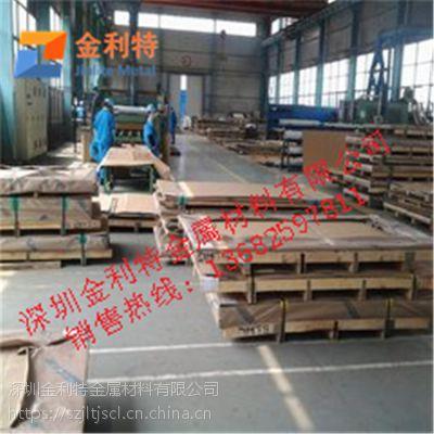 供应工业面304不锈钢板 足厚宝新不锈钢板