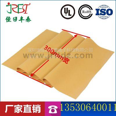 贝格斯导热材料 Sil-Pad K10 矽胶布 价格优势