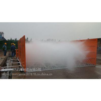 滨州市钢厂专用洗车机|华杰牌QLH-6000|镀锌防腐|青岛龙华杰机械制造