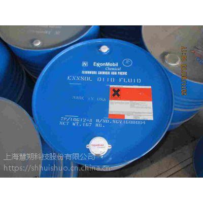 供应脱芳烃碳氢溶剂Exxsol D110溶剂油 美孚授权进口