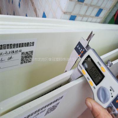 不干胶厂家专用无水不生锈pvc刀模板 激光刀模胶板