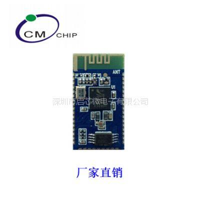 CSR CSR8645 双咪降噪 小尺寸蓝牙耳机方案 (支持ATPX无损解码) 厂家直销