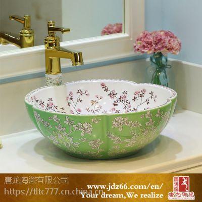 阳台洗手盆 中式陶瓷台上洗脸盆 艺术台盆 卫生间浴室柜配套