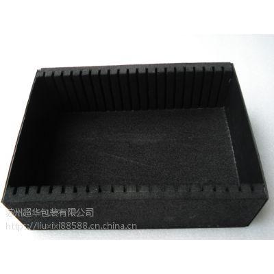 泡棉eva盒子 减震隔音 具有保温作用 无锡市厂家低价供应