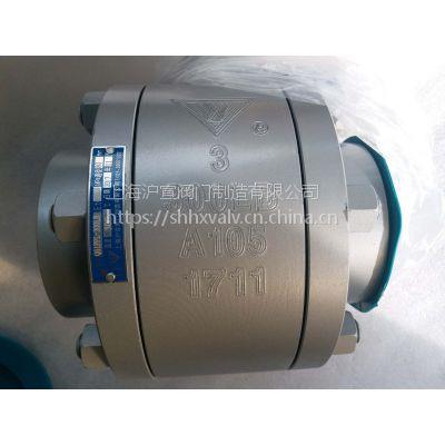 上海沪宣 焊接球阀 锻钢焊接球阀 Q61F
