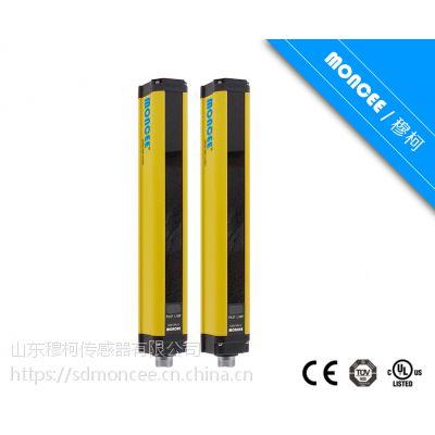 安全光幕GTD40-8-B 性价比高 安全等级高
