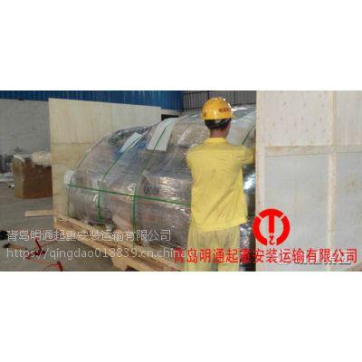 青岛真空包装、设备真空包装、专业青岛真空包装
