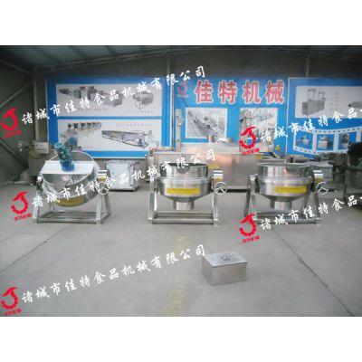 江苏驴皮熬制专用夹层锅