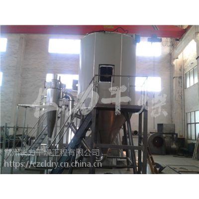 LPG锂电池原料喷雾烘干机 干燥机生产线价格