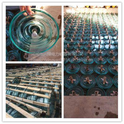 玻璃钢绝缘子型号LXHY-70 【防污绝缘子串5*XWP2-70价格】