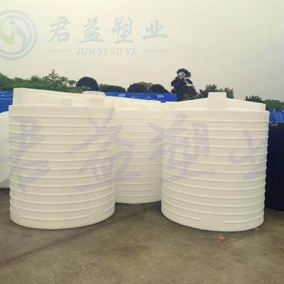 5吨-20吨化工废液存储罐 耐腐蚀环保储罐