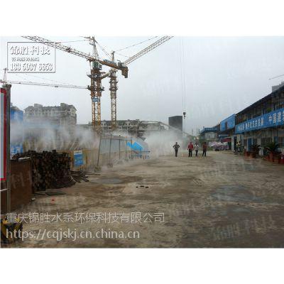 重庆锦胜人造雾除尘,厂房工地水雾降尘设备,工地围挡喷雾