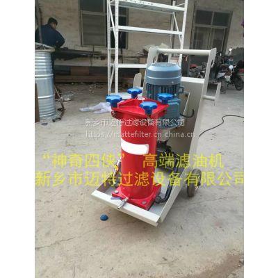 贺德克【hydac】系列滤油机-颇尔【PALL】系列滤油机生产厂家