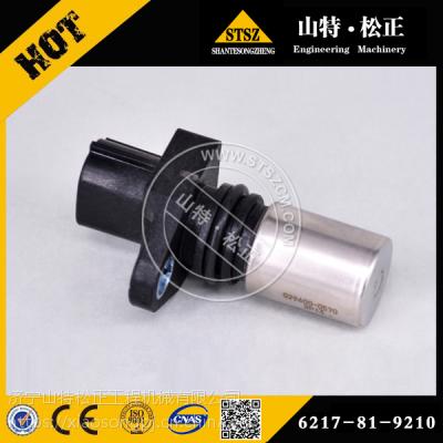 小松挖掘机传感器 小松pc360-7水温传感器7861-93-3320