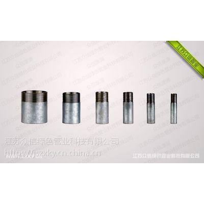 供应内衬不锈钢复合钢管规格齐全质量保证