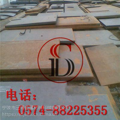 宝钢:冷轧 08F钢板 低碳 板卷 圆钢 钢管 宁波钢贸城供应