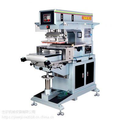生产高精密油印机气动移印机四色移印机全自动生料带移印机