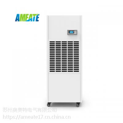 奥美特工业除湿机AMCF-10S车间仓库 印刷制品 抽湿机 去湿机