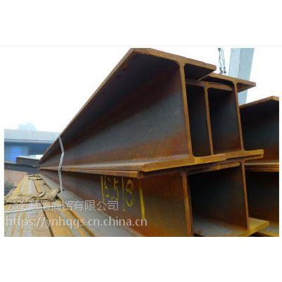 丽江Q235H型钢批发 248*124的H型钢