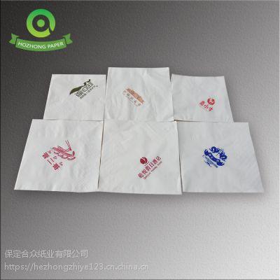 河北餐巾纸批发 商用餐巾纸制造商 餐巾纸定制厂家