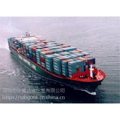 深圳清关公司进口报关代理业务