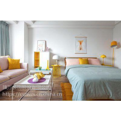 长沙装饰公司清新梦幻的单身公寓案例
