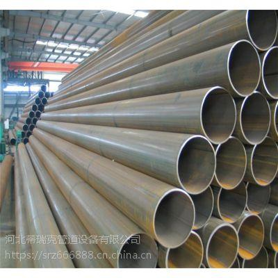 保定直缝钢管厂家供应防腐直缝钢管 蒂瑞克