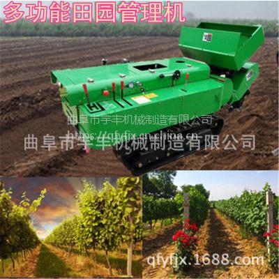 新款小型履带式旋耕施肥机多功能农用耕地除草松土农机农具