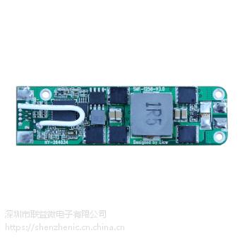 LY4080可用于电子烟充电IC,充双节充电IC,三节充电IC